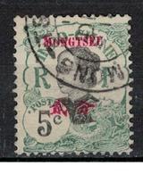 MONG-TZEU                 N°     YVERT  37           OBLITERE       ( Ob  5/18 ) - Mong-tzeu (1906-1922)