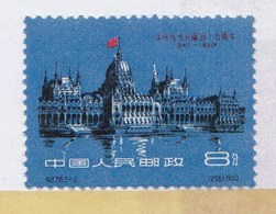 1960, China, PRC - Hungary, Net Mark - Nuovi