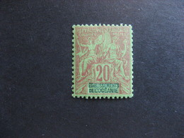 Etabl. De L'OCEANIE:  TB N° 7, Neuf X. - Oceanía (1892-1958)