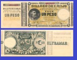 Puerto Rico 1 Pesos 1896 - Puerto Rico