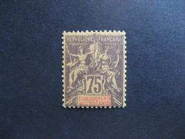 Etabl. De L'OCEANIE:  TB N° 12, Neuf X. - Oceanía (1892-1958)