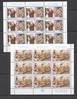 EC007 1989 YUGOSLAVIA EUROPA CEPT ART PAINTINGS SCOUTS 2KB MNH - Europa-CEPT