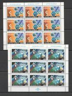 EC008 1988 YUGOSLAVIA EUROPA CEPT ART TRANSPORTS SPACE 2KB MNH - Europa-CEPT