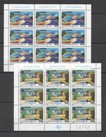EC011 1987 YUGOSLAVIA EUROPA CEPT ARCHITECTURE NATURE ART 2KB MNH - 1987