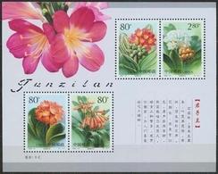 China MiNr. Bl. 96 **, Klivien, 2000 - 1949 - ... Volksrepublik