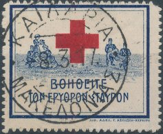 GREECE - 1915, Mi ZII,  Red Cross Issue - Charity Issues