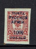 RUSSIA...offices In Turkey..SCOTT # 265 - Turkish Empire