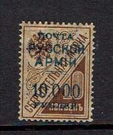 RUSSIA...offices In Turkey..SCOTT # 284 - Turkish Empire