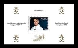 Greenland 2018 Mih. 800C (Bl.89) Frederik, Crown Prince Of Denmark MNH ** - Ungebraucht
