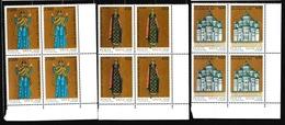 1988 Vaticano Vatican MILLENNIO KIEV 4 Serie Di 3v. MNH** Bl.4 - Ongebruikt