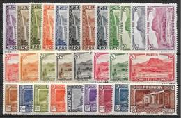 REUNION : SERIE COMPLETE N° 125/148 NEUFS * GOMME AVEC CHARNIERE - TRES FRAIS - La Isla De La Reunion (1852-1975)