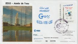 France Kourou 2010 Lancement Ariane Vol 195 Timbre à Moi Ariane A 30 Ans - Francia