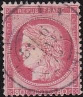 France  .   Yvert   .    57      .        O         .       Oblitéré - 1871-1875 Cérès