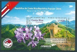 Costa Rica (2017)  - Block -  /  Relations With China - Chinese Wall - Flowers - Heritage - Costa Rica