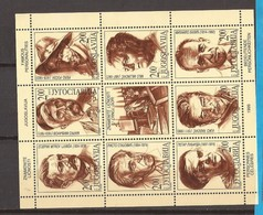 1999  2918-25  MONTENEGRO CRNA GORA BEDEUTENDE PERS0NEN JUGOSLAVIJA JUGOSLAWIEN  MNH - Montenegro