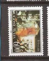 1999  2950  FERNSENDER BELGRAD NATTO BOMBEN JUGOSLAVIJA JUGOSLAWIEN  MNH - Montenegro