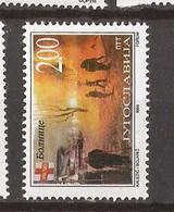 1999  2946  KRANKENHAUS  BELGRAD NATTO BOMBEN JUGOSLAVIJA JUGOSLAWIEN  MNH - Montenegro