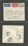 INDOCHINA. 1937 (3-7 June) Saigon - China, Shanghai French Paquebot Multifkd Envelope Including. Peace And Comerce Octag - Postzegels