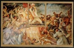 Makedonien MiNr. Bl. 1 ** 90. Jahrestag Des Ilindenaufstandes - Mazedonien