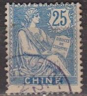 Type Mouchon - CHINE - Bureaux Français - N° 27 - 1902 - China (1894-1922)