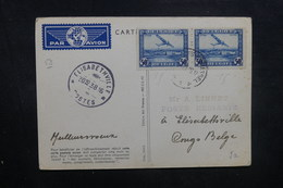 BELGIQUE - Carte Postale Air France De Bruxelles Pour Le Congo Belge En 1938, Affranchissement Plaisant - L 40498 - Cartas