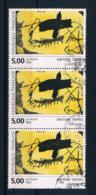 Frankreich 1992 Mi.Nr. 2930 3er Streifen Gestempelt - Gebraucht