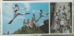 JOK / JOC - The National Academic Dance Ensemble - 1984 - Jok Is The Holidey Of Life - Moldavië