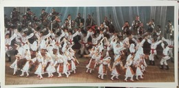 JOK / JOC - The National Academic Dance Ensemble - 1984 - The Legend About Martishor - Moldavië