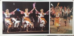 JOK / JOC - The National Academic Dance Ensemble - 1984 - Bulgarian Dance Suite - Moldavië