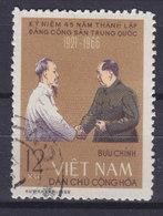 Vietnam 1966 Mi. 447    12 Xu Kommunistische Partei Chinas Mao Zedong Und Ho Chi Minh - Vietnam