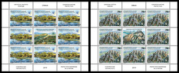 Serbia 2019. European Nature Protection, Special Nature Reserve Rtanj, Monument Of Nature, Mini Sheet, MNH - Vegetables