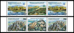 Serbia 2019. European Nature Protection, Special Nature Reserve Rtanj, Monument Of Nature, Middle Row, MNH - Vegetables