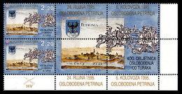 CROATIA 1995 Liberation Of Petrinja From The Turks Pair With Corner Block Of Labels MNH / **.  Michel 334 Zf - Croatia