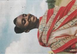 Dear Doctor Biomarine Ou Assimilée - Type Maggi Fridolin - Ruanda Urundi - Advertising
