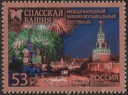 "2019-2528 Russia 1v International Military Music Festival ""Spasskaya Tower».St. Basil's Cathedral. Bridges. Mi 2743 MNH - Horloges"