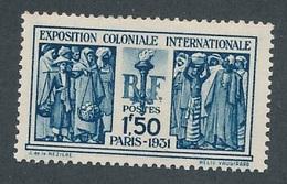 DA-68: FRANCE: Lot Avec N°274** - Francia