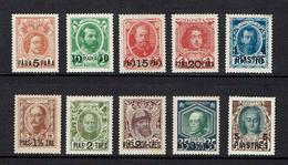 RUSSIA...offices In Turkey..1913 - Turkish Empire