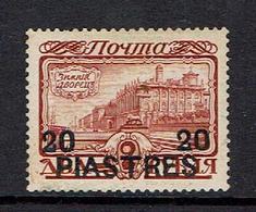 RUSSIA...offices In Turkey..1913...#225 - Turkish Empire