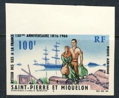 1966 St.Pierre & Miquelon MNH OG Rare Imperforated Airmail Stamp Scott # Sc C33 - St.Pierre Et Miquelon