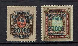 RUSSIA...offices In Turkey....#258-9 - Turkish Empire