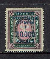 RUSSIA...offices In Turkey....#260 - Turkish Empire