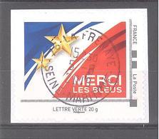 France Collector Oblitéré (Merci Les Bleus) (Cachet Rond) - Collectors