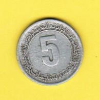 ALGERIA  5 CENTIMES 1974 (KM # 106) #5381 - Algeria