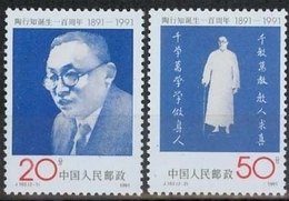 China MiNr. 2401/02 **, 100. Geburtstag Von Tao Xingzhi - 1949 - ... Volksrepublik