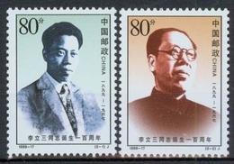 China MiNr. 3093/94 **, 100. Geburtstag Von Li Lisan - 1949 - ... Volksrepublik