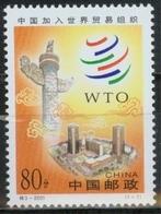 China MiNr. 3303 **, Aufnahme Der VR China In Die Welthandelsorganisation (WTO) - 1949 - ... Volksrepublik