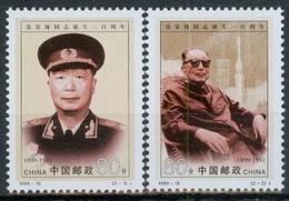 China MiNr. 3099/00 **, 100. Geburtstag Von Nie Rongzhen - 1949 - ... Volksrepublik