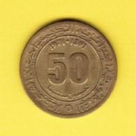 ALGERIA  50 CENTIMES 1971 (KM # 102) #5384 - Algeria