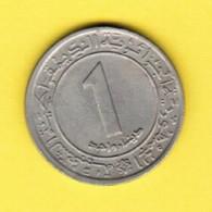 ALGERIA  1 DINAR 1972 (KM # 104.1) #5386 - Algeria