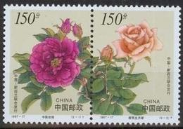 China MiNr. 2837/38 **, Neuseeländisch-Chinesische Briefmarkenausstellung, Rosen - 1949 - ... Volksrepublik